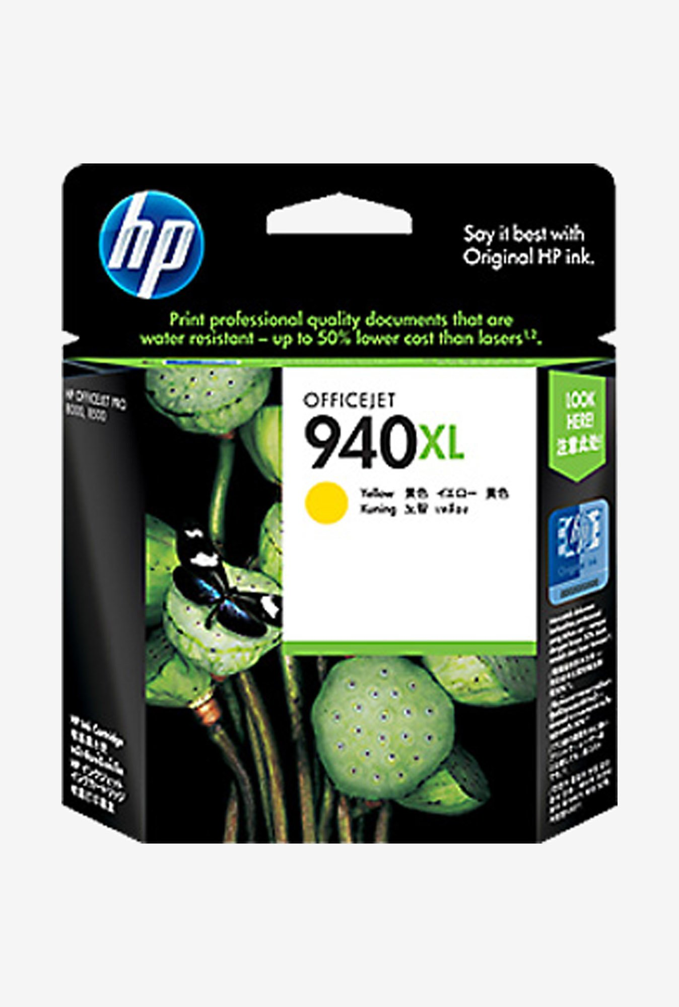 HP 940XL C4909AN Cartridge Yellow