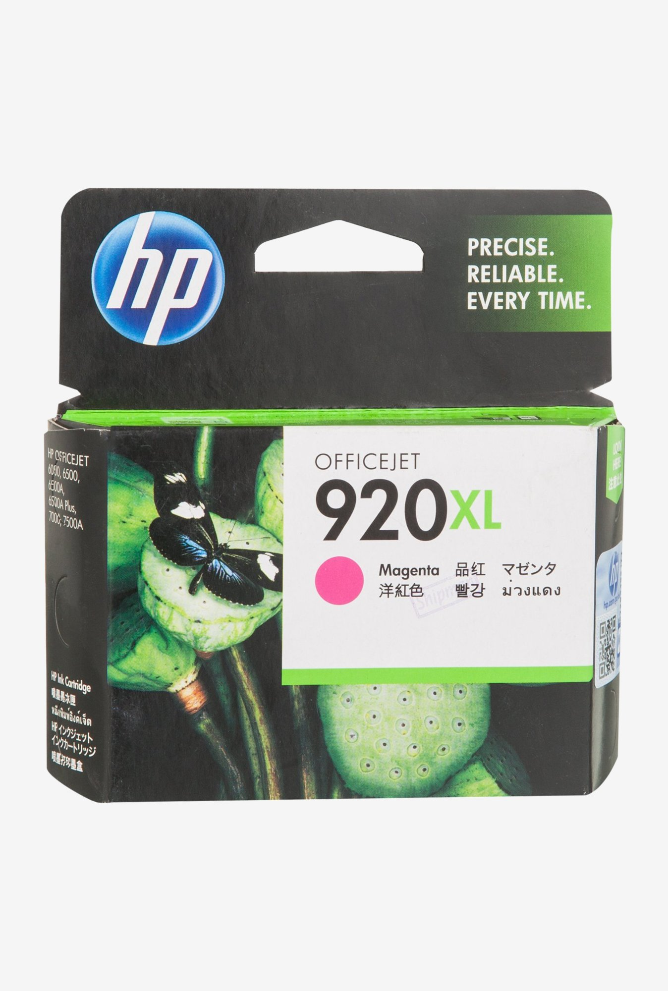 HP 920XL High Yield CD973AA Ink Cartridge Magenta