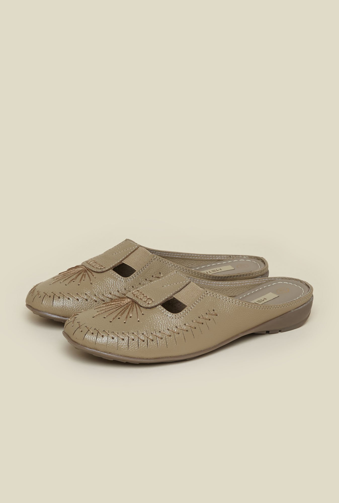 Metro Beige Front Covered Slide Sandals