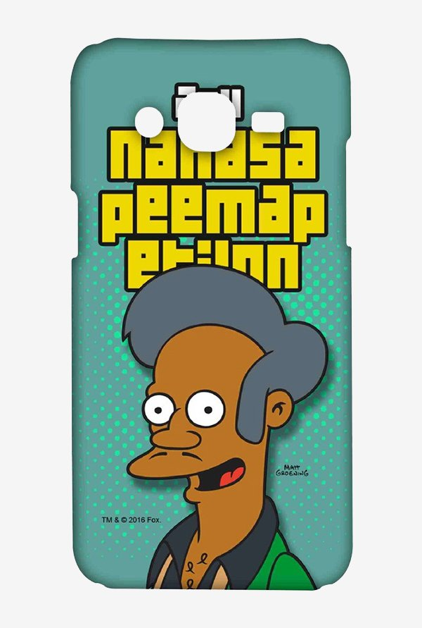 Simpsons Apu Case for Samsung Grand Prime
