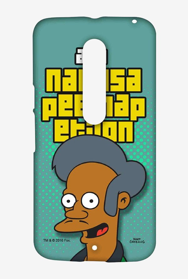 Simpsons Apu Case for Moto X Style