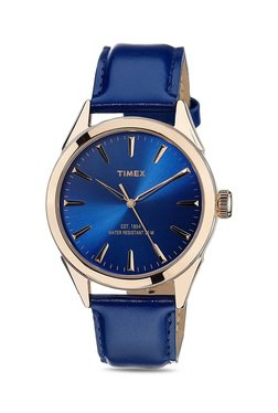 Timex TW000Y902 Formal Analog Watch For Men