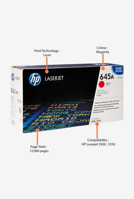 HP 645A C9733A Print Cartridge Magenta