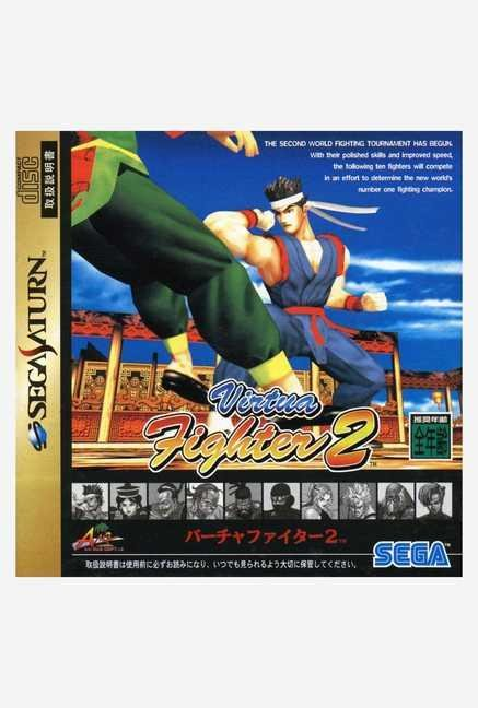 Sega Virtua Fighter 2 (PC)