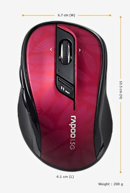 Rapoo 5G Wireless 7100P 6Key Mouse Red