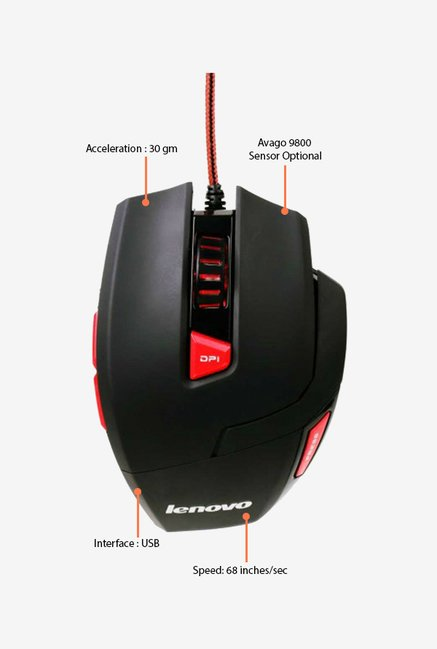 Lenovo M600 Gaming Mouse - Black