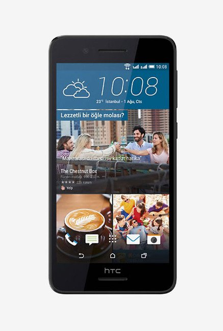 HTC Desire 728G Dual Sim 16 GB (Grey)
