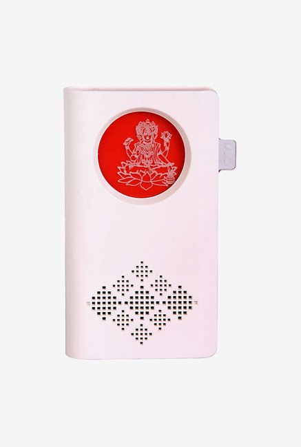 GM 4064 Guru Brahma Mantra Divine Door Bell (White)