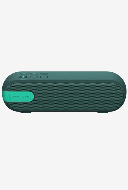 Sony SRS-XB2 Portable Wireless Speakers  (Green)