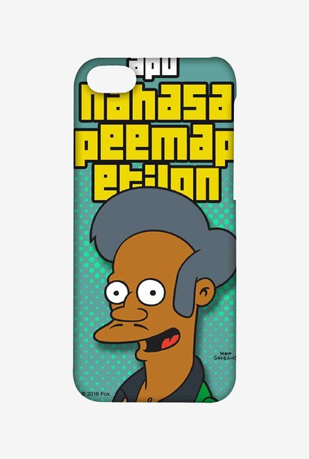 Simpsons Apu Case for iPhone 4/4s