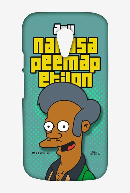 Simpsons Apu Case for Moto G2