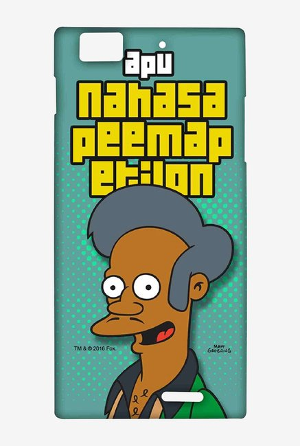 Simpsons Apu Case for Lenovo K900