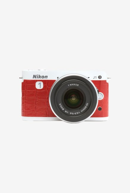 Japan hobby tool Nikon Camera Leather Sticker (Red)