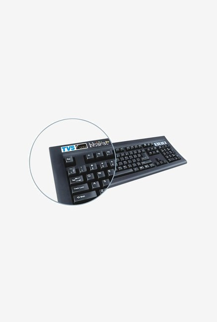 TVSE Gold USB Bharat Wired keyboard  Black