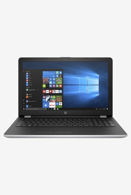HP 15G-BR011TX (i5 7th Gen/8GB/1TB/15.6/Win10+MS-OFF/2GB)