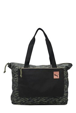 Puma Prime 2-in-1 Black & Avocado Printed Shoulder Bag