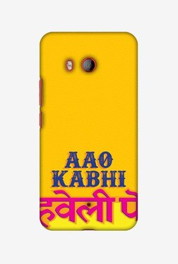 Amzer Aao Kabhi Hard Shell Designer Case For HTC U11