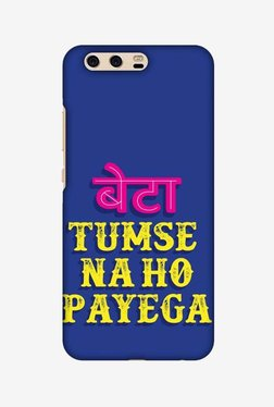 Amzer Tumse Naa Ho Payega Hard Shell Designer Case For Huawei P10
