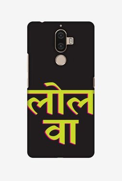 Amzer Lolwa Hard Shell Designer Case For Lenovo K8 Note
