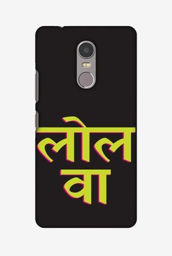Amzer Lolwa Hard Shell Designer Case For Lenovo K6 Note