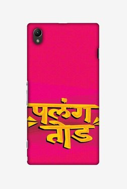 Amzer Palang Tod Hard Shell Designer Case For Sony Xperia Z1 L39h