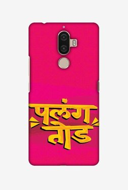 Amzer Palang Tod Hard Shell Designer Case For Lenovo K8 Note