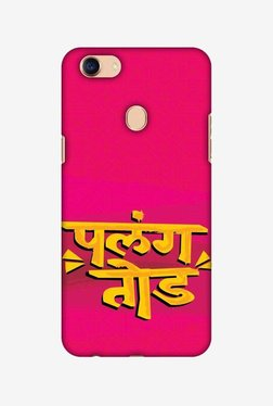 Amzer Palang Tod Hard Shell Designer Case For Oppo F5/F5 Youth