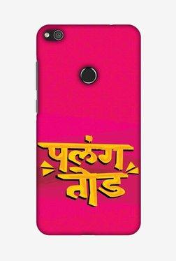 Amzer Palang Tod Designer Case For Huawei P8 Lite