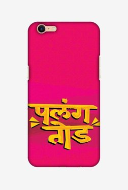 Amzer Palang Tod Hard Shell Designer Case For Oppo A39