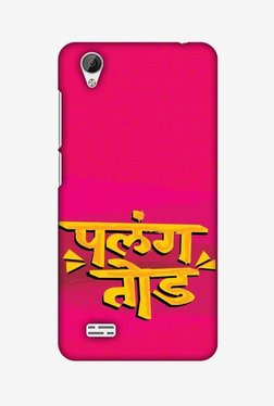 Amzer Palang Tod Hard Shell Designer Case For Vivo Y31