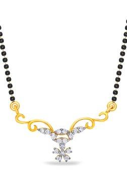 827dfc9a2 P.N.Gadgil Jewellers Dewey Floral 18k Gold & 0.304 ct Diamond Pendant