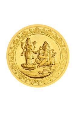Tanishq Gold | Buy Tanishq Gold Online at Tata CLiQ