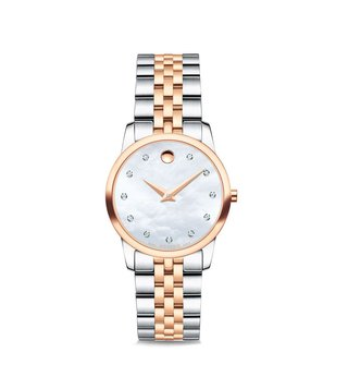 Movado Museum Classic 607077 Analog Watch for Women