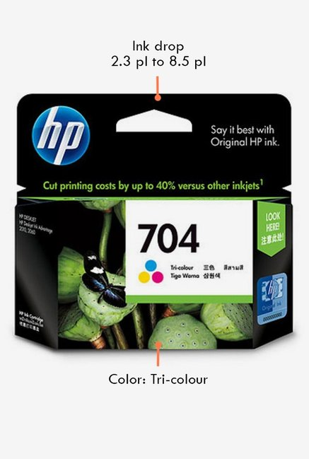 HP 704 Advantage CN693AA Ink Cartridge Tri-color