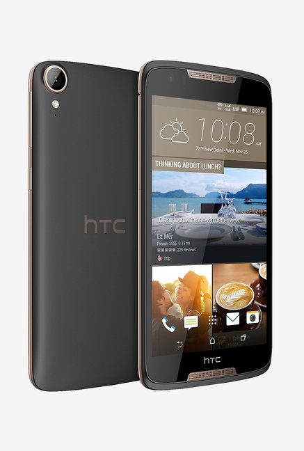 HTC Desire 828 Dual Sim/4G 16 GB (Dark Grey)