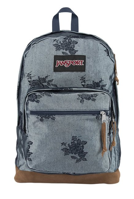 JanSport Right Pack Expressions Jacquard Silver Backpack