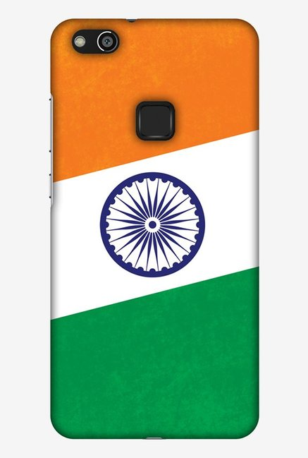 info for d1f22 39329 Buy Amzer One India Designer Case for Huawei P10 Lite Online At Best ...