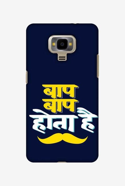 buy online 0d0b3 cd0ba Buy Amzer Baap Baap Hota Hai Hard Designer Case for Samsung Z4 ...