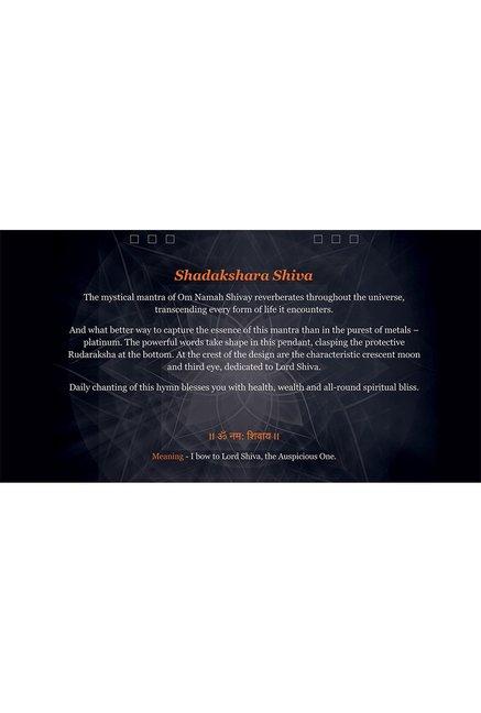 Buy ORRA Shadakshara Shiva 950 Platinum & 0 03 ct Diamond