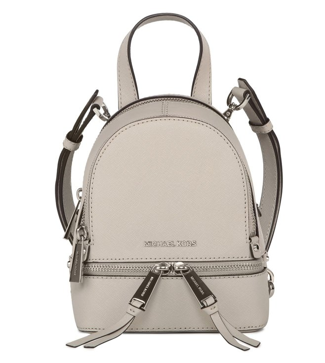 f4402d7d169f Buy Michael Michael Kors Rhea Zip Cement Small Backpack For Women At ...