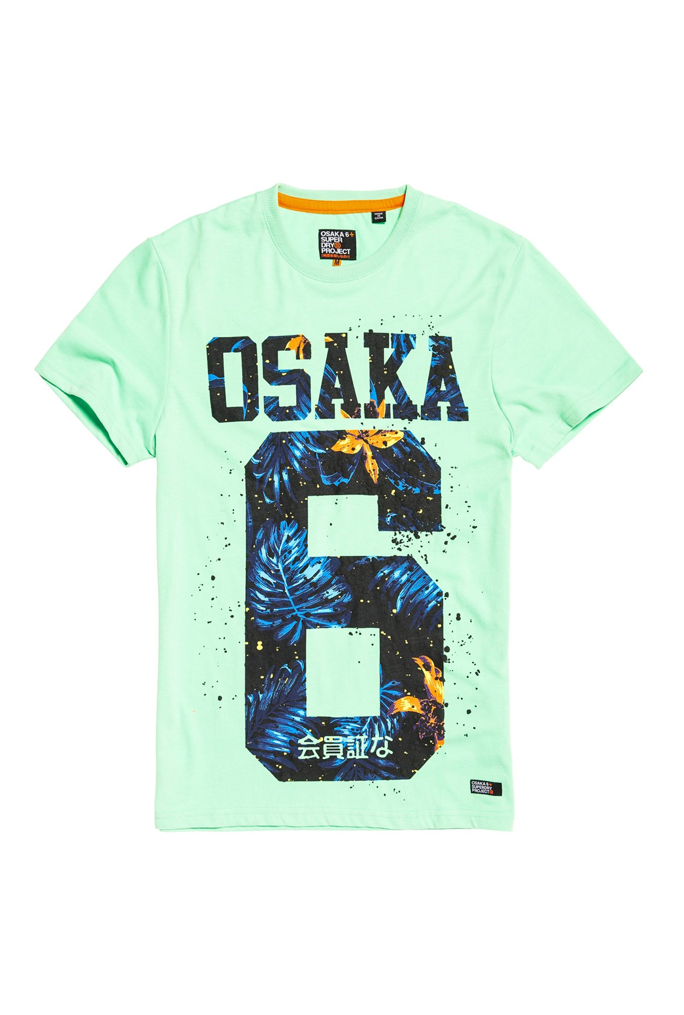 Superdry Green Printed T-Shirt