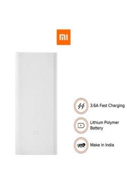 Xiaomi Mi 2i PLM06ZM 20000 MAh Power Bank (White)