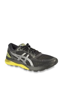 5090bfac9bd677 Asics Shoes | Buy Asics Shoes Online At Flat 30% OFF In India At ...