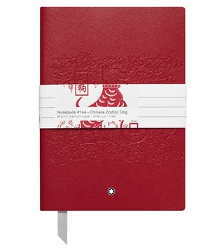 Montblanc The Dog Lined Notebook 146