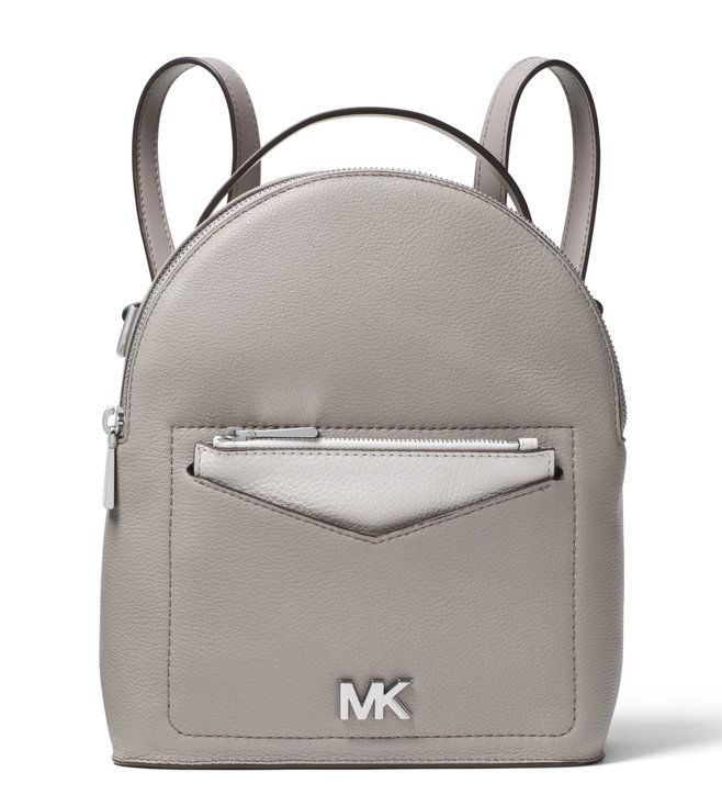 ded50699cda6bb Added to Bag. MICHAEL Michael Kors Pearl Grey Jessa Small Convertible  Backpack