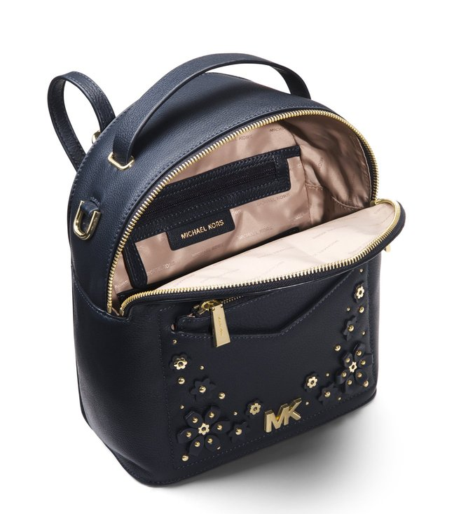49fdc9a763cc Buy MICHAEL Michael Kors Admiral Jessa Small Backpack for Women ...
